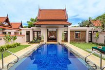 Exciting Deal from Banyan Tree Phuket